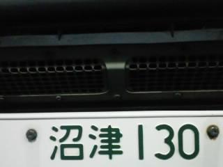 TS3S64930001.jpg