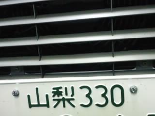 TS3S64950001.jpg