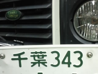 TS3S64960001.jpg
