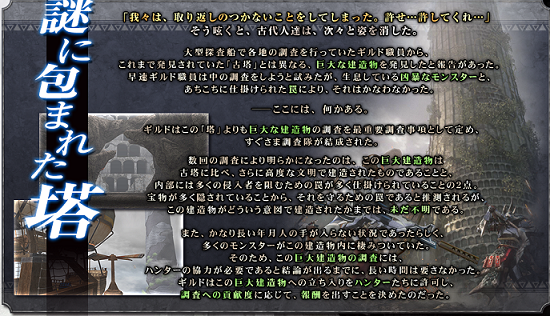 201410270250528be.png