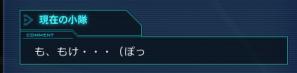 mkf抜き