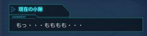 mkf抜き2