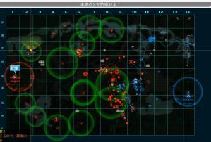 ジャブロー一拠点左、ジオンの素晴らしいレーダー網