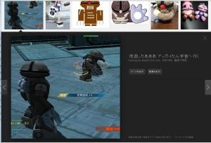 画像検索ネタ