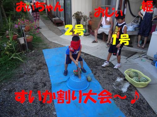 DSC00279_convert_20121028231945.jpg