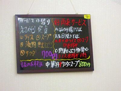 IMG_0364.jpg