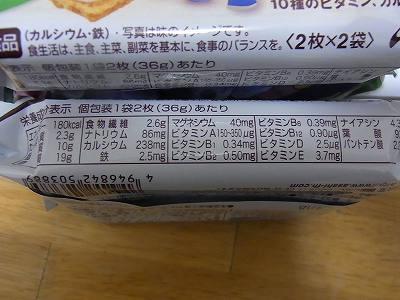 RIMG0361_20120629001143.jpg
