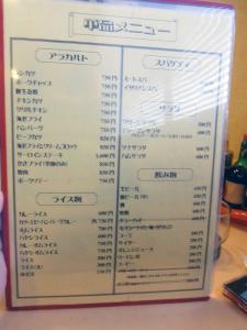 RIMG1985_20121206004753.jpg