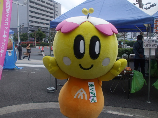 00_012_11_18takada_DSCF1608.jpg