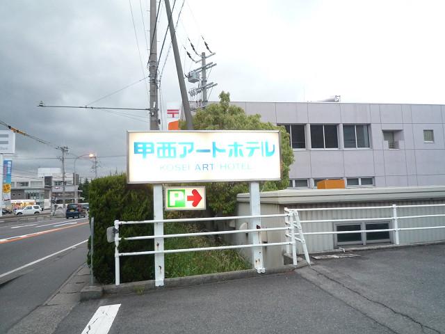 P1100512s.jpg