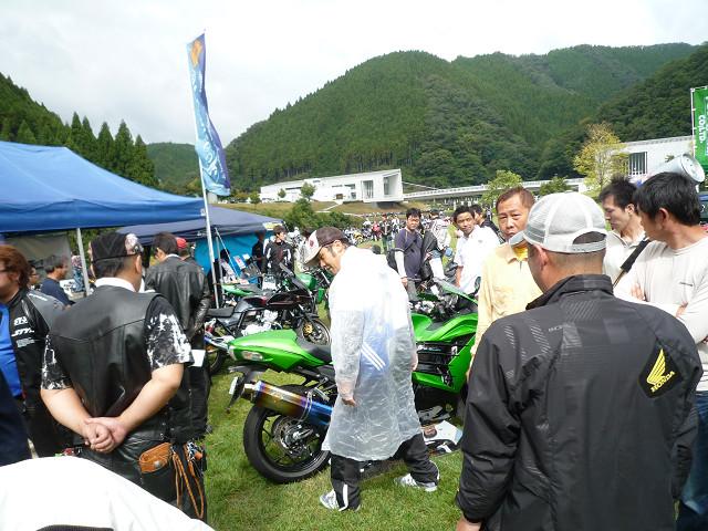 P1390361s.jpg