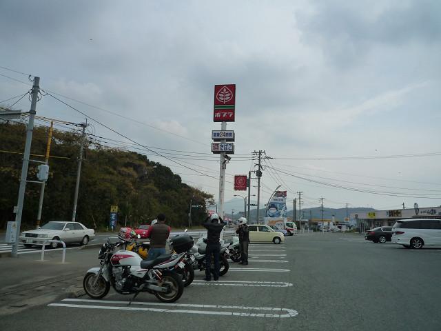 P1390757s.jpg