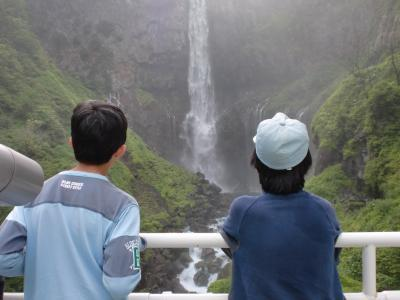 華厳の滝HP