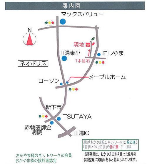 201300708kurodamap.jpg