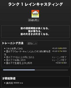 140125 (10)