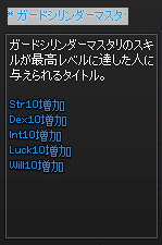 140203 (5)