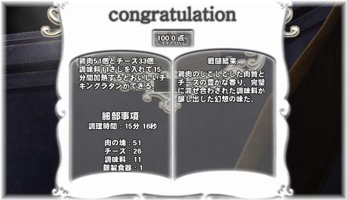 140210 (3)