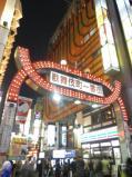 kabukiii.jpg