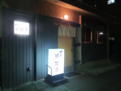 函館_34