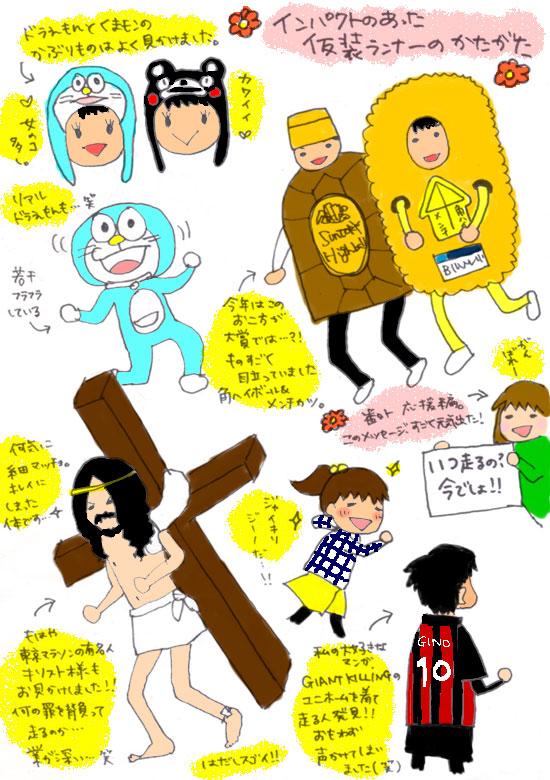 blog37.jpg
