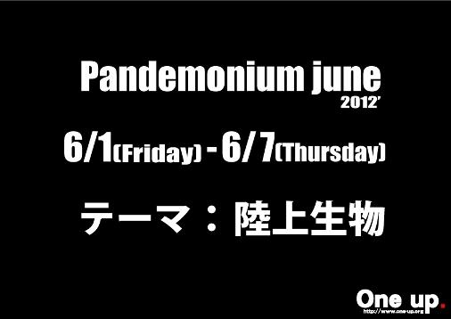 Pandemonium-june[1]