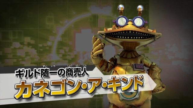 大怪獣ラッシュ カネゴン・ア・キンド