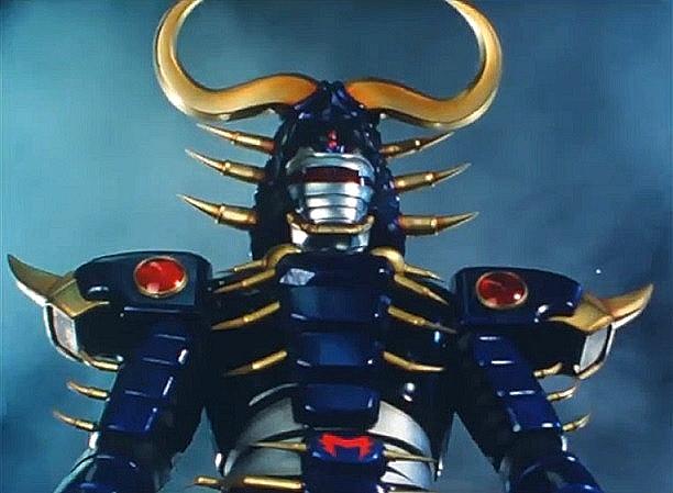 ビーファイターカブト ビークラッシャー 闇の四鎧将 ムカデリンガー