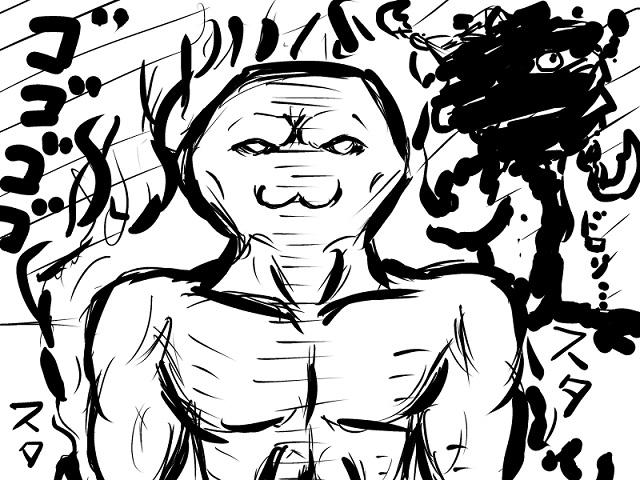 ゆっくり霊夢とやる夫が学ぶ ウルトラ怪獣大百科挿絵part5