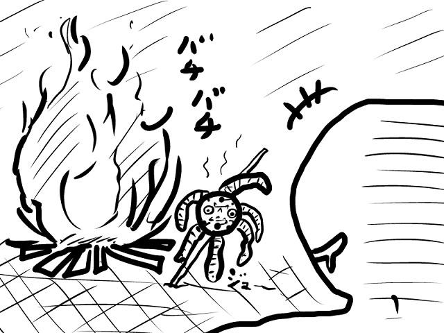 ゆっくり霊夢とやる夫が学ぶ ウルトラ怪獣大百科挿絵part8