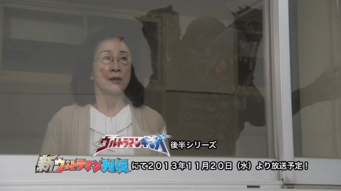 新ウルトラマン列伝 ウルトラマンギンガ 第7話予告編