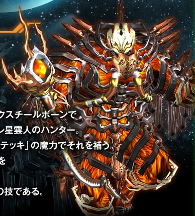 大怪獣ラッシュ デスレ星雲人デスラル