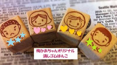 蟄舌←繧ゅせ繧ソ繝ウ繝誉convert_20121206011202