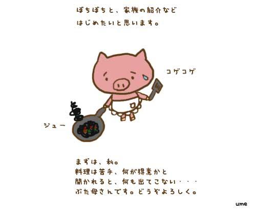 2014_1_22.jpg