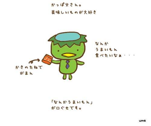 2014_1_23.jpg