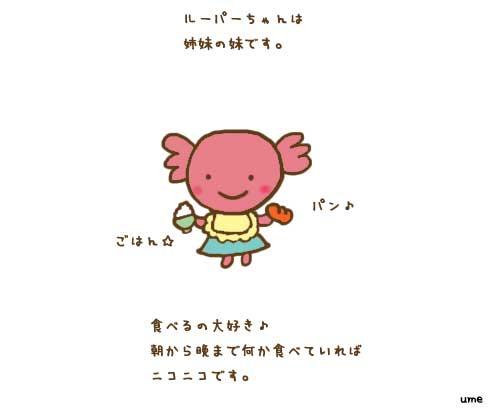 2014_1_26.jpg