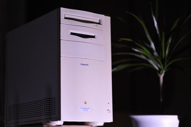 PM8500.jpg