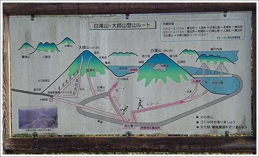 iwakuni_shiratakiyama01.jpg