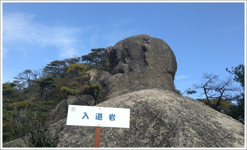 iwakuni_shiratakiyama13.jpg