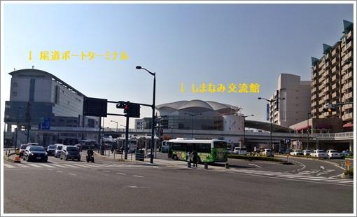shimanami004.jpg