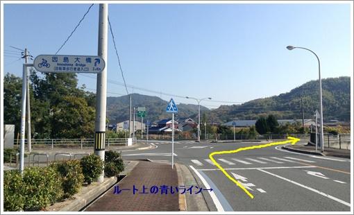 shimanami011.jpg