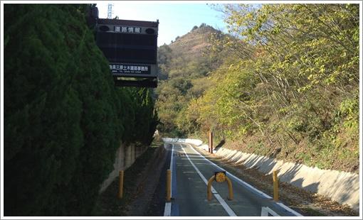 shimanami020.jpg