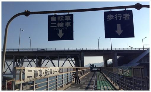 shimanami021.jpg