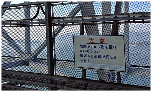 shimanami026.jpg