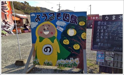 shimanami033.jpg