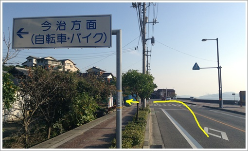shimanami036.jpg