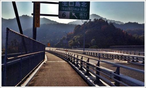 shimanami043.jpg