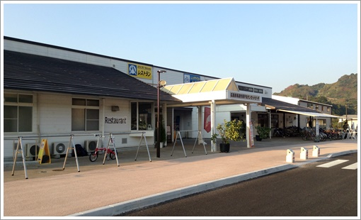 shimanami047.jpg