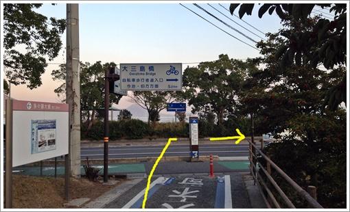 shimanami055.jpg