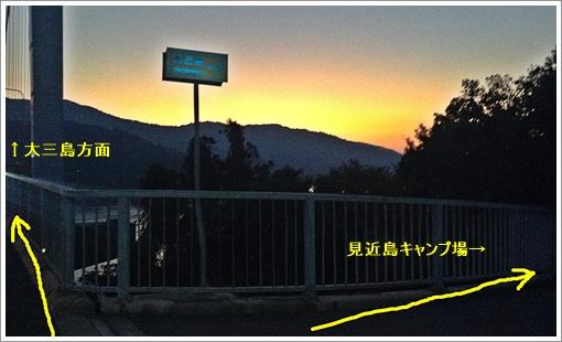 shimanami060.jpg