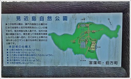 shimanami063.jpg
